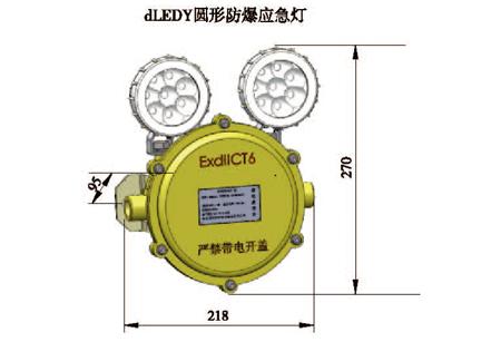 防爆LED灯具