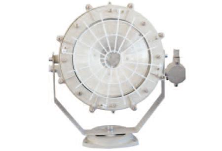 沈阳防爆LED灯具