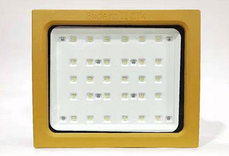 BLED-LED防爆灯97系列100W