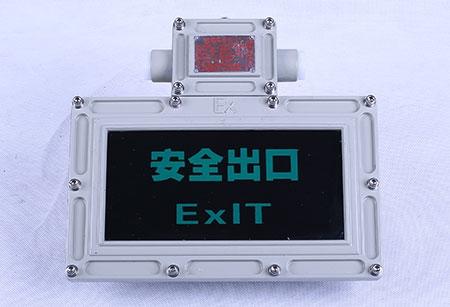 GB应急指示灯安全出口