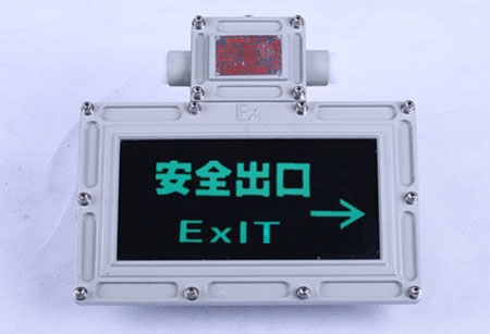 GB应急指示灯右向