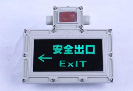GB应急指示灯左向