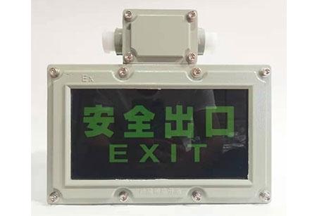 上海标志灯